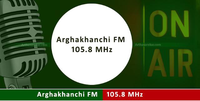 Arghakhanchi