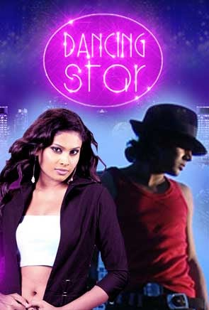 Sinhala Dansing Star Downlod By Toorent 91