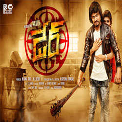 Dare (2017) Telugu Movie Audio CD Front Covers, Posters, Pictures, Pics, Images, Photos, Wallpapers