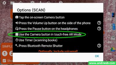تطبيق Skan App doc scanner للأندرويد, تطبيق Skan App doc scanner مدفوع للأندرويد, تطبيق Skan App doc scanner عضوية فيب