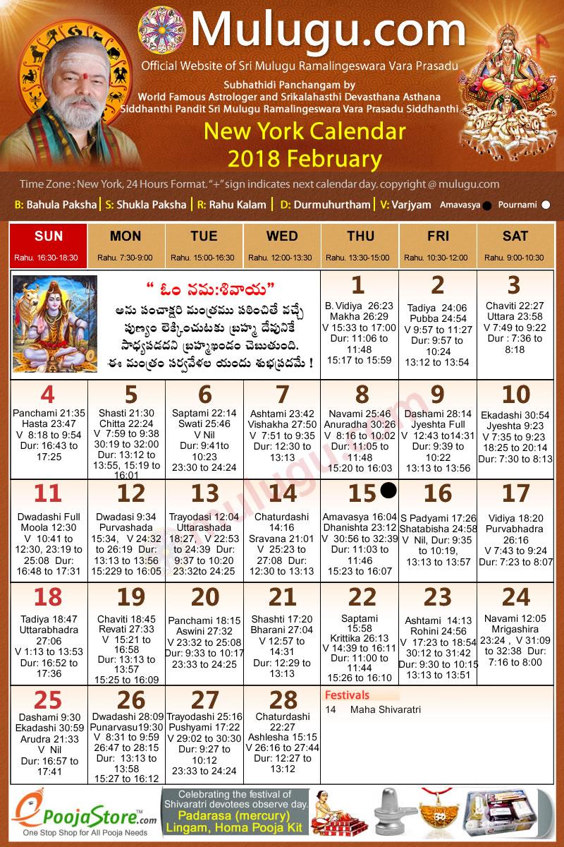 Calendar Telugu : Free printable calendar telugu