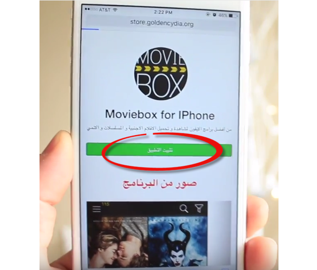 تطبيق أكثر من رائع لمشاهدة الافلام مع الترجمة خاص بالاندرويد والآيفون Capture.PNG