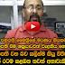 "can not avoid being President President Maithripala niyatayi..gōṭhābhaya five months .."" - Vijitha Rohana Wijemuni"