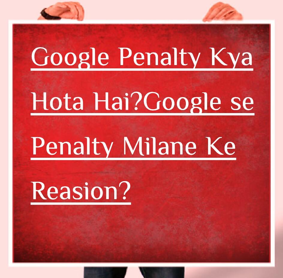 Google Penalty Kya Hoti Hai Aur Penalty Kyo lagati Hai.