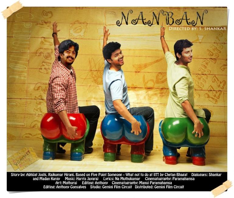 100  Love Malayalam fu...