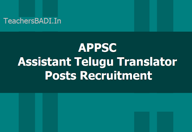 APPSC Assistant Telugu Translator Posts