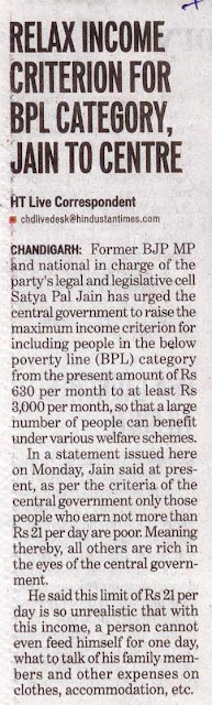 Former BJP MP and National In Charge of the party's legal and legislative cell Satya Pal Jain has urged the central government to raise the maximum income criterion for including people.