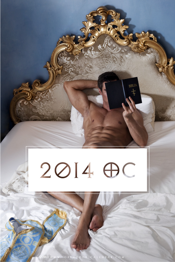 male+nude+calendar