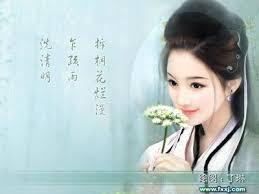 <alt img src='gambar.jpg' width='100' height='100' alt='trick  got white face, bride from china women />