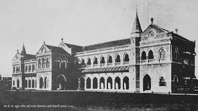 सर जे. जे. स्कूल ऑफ आर्ट प्रथम बांधण्यात आले तेव्हाची इमारत १८७८