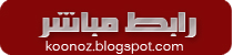 https://archive.org/download/Abdul_Fateh_Hmidatou_Warsh_Hadr_koonoz_blogspot_com/Abdul_Fateh_Hmidatou_Warsh_Hadr_koonoz_blogspot_com_vbr_mp3.zip