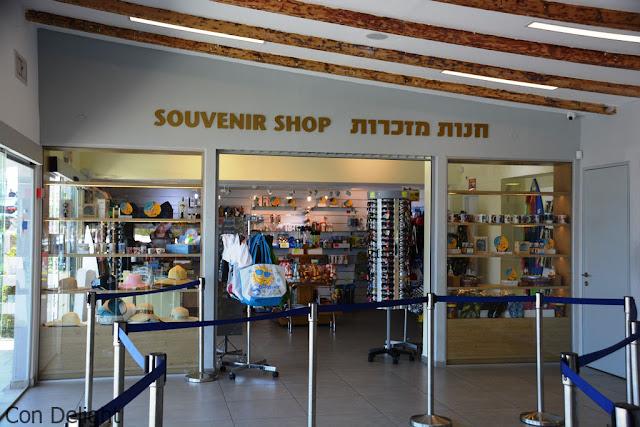 חנות מזכרות ראש הנקרה Souvenir chop rosh hanikra