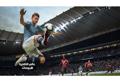 تنزيل-لعبة-FIFA19