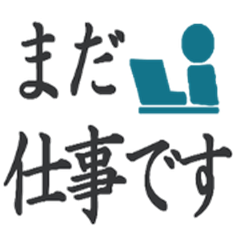 Simple family sticker for father