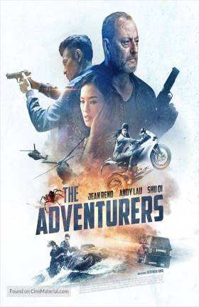 The Adventurers Full Movie in Hindi Dual Audio Download