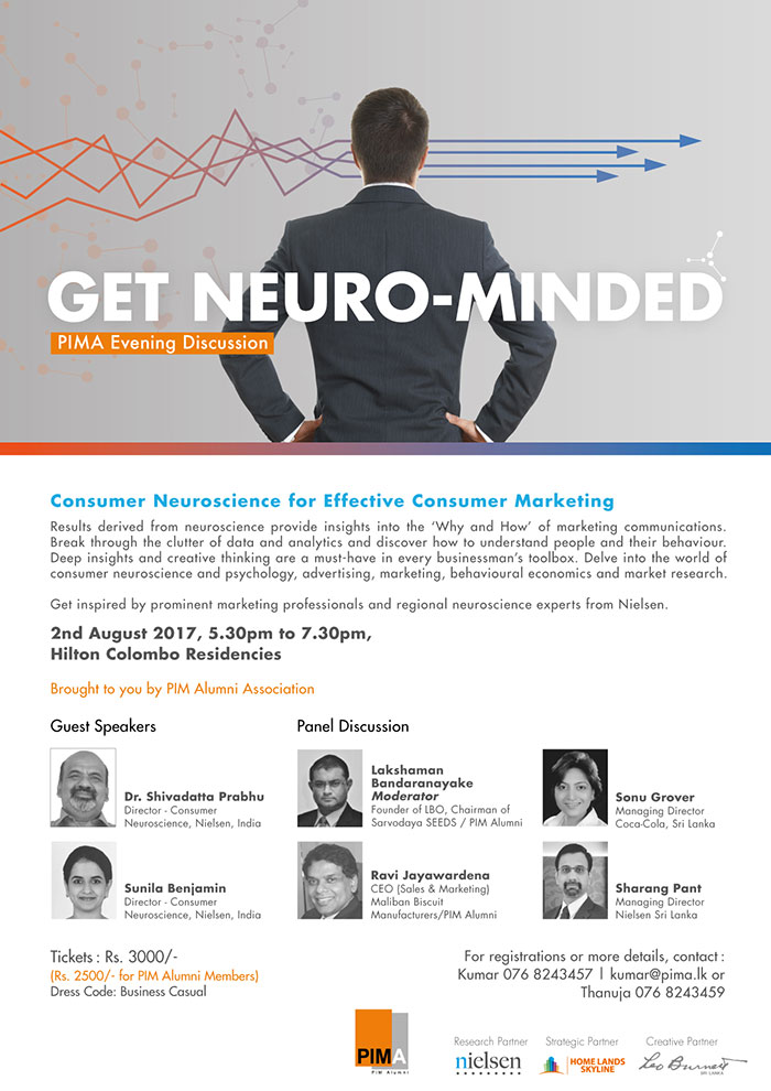 PIMA | Get Neuro-minded - PIMA Evening Discussion.