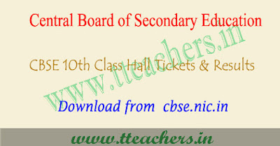 CBSE 10th admit card 2019 download, cbse class 10 results