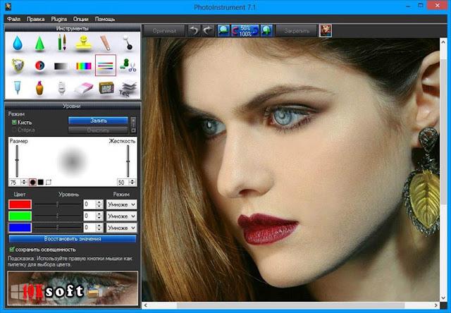 PhotoInstrument 7 Setup File direct Download link