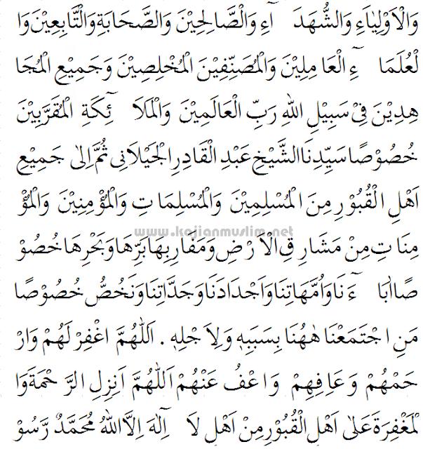 Doa tahlil (image 22)