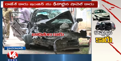 Panjagutta Car Accident   Drunk Students Rash Driving claims Techie Rajesh Life