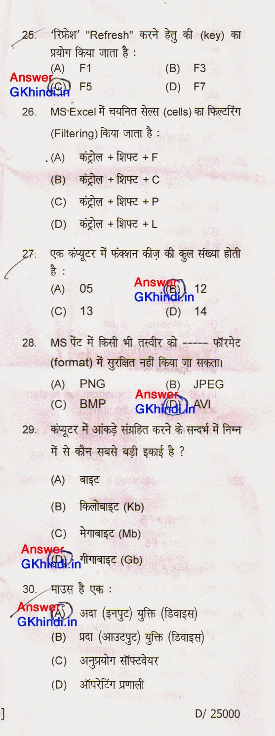 cat 2016 question paper with solution pdf download
