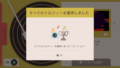 Sound Shapes @ Trophy Completed
