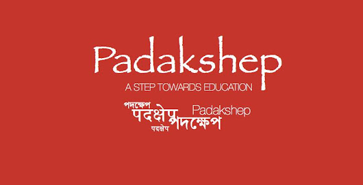 Experience of Payel Goswami at Padakshep