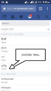 Fb single name trick