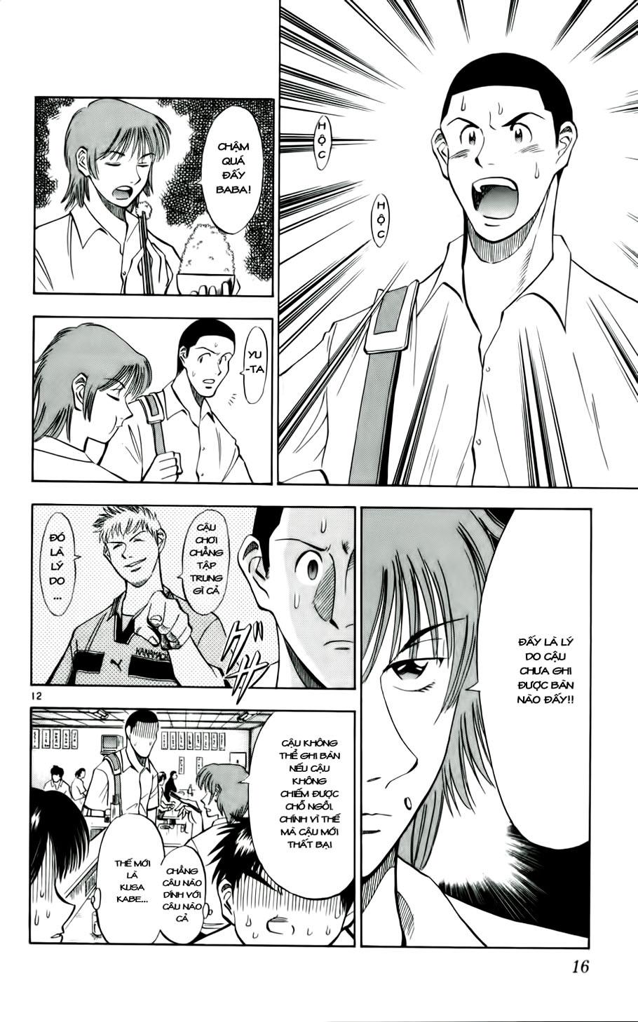 Fantasista chap 27 trang 17
