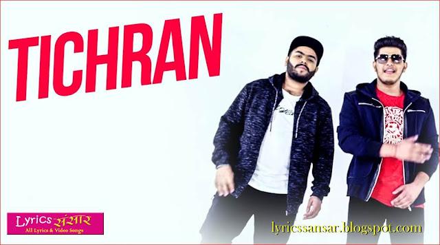 Tichran Lyrics : Justin Preet & Mista Baaz