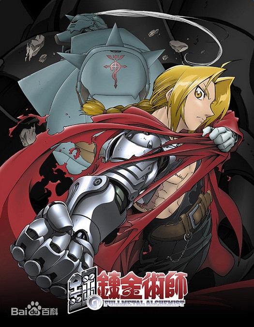 Fullmetal Alchemist – Dublado Online