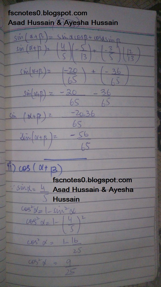 FSc ICS FA Notes Math Part 1 Chapter 10 Trigonometric Identities Exercise 10.2 Question 9 Written by Asad Hussain & Ayesha Hussain 2