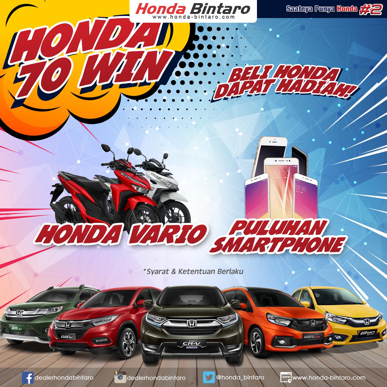 Honda 70 Win