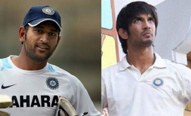 msd the untold story 2