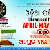 Kohinoor Press Odia Panji For Mesa (ମେଷ) Month (April-May 2018) - Download eBook (PDF)