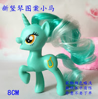MLP Possible Reboot Brushables