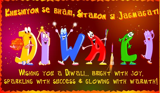 Happy Diwali 2017 Quotes