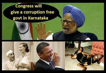 funny images of indian politics, funny images, most funny images, latest funny images, most funny images
