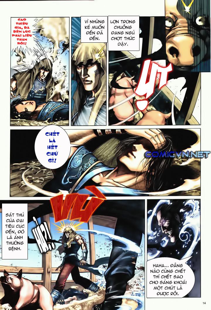 Anh hùng vô lệ Chap 10 trang 11