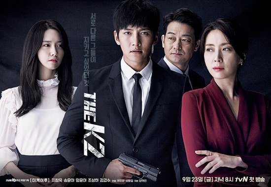 Drama Korea The K2 Subtitle Indonesia