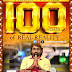 Kavan Movie 100 Day Poster