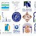 الماسترات المفتوحة بالجامعات المغربية برسم السنة الجامعية 2017-2018