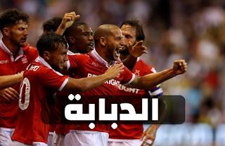 هدف عدلان قديورة ضد ويغان 26-01-2019