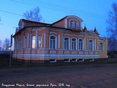 Новгородская область Демянск