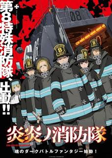تقرير أنمي قوة النار Enen no Shouboutai