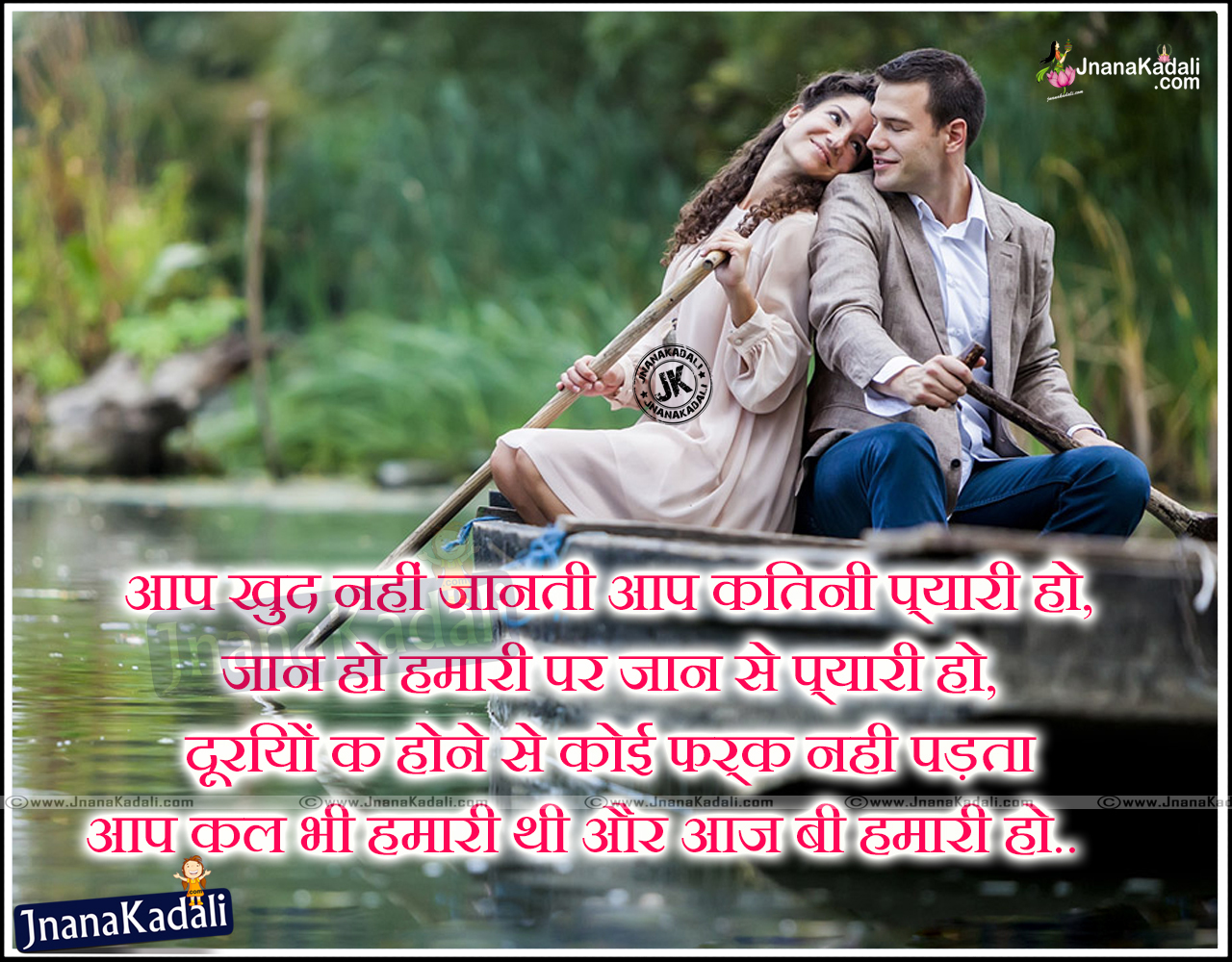 Pictures of True Love Shayari In English - #rock-cafe