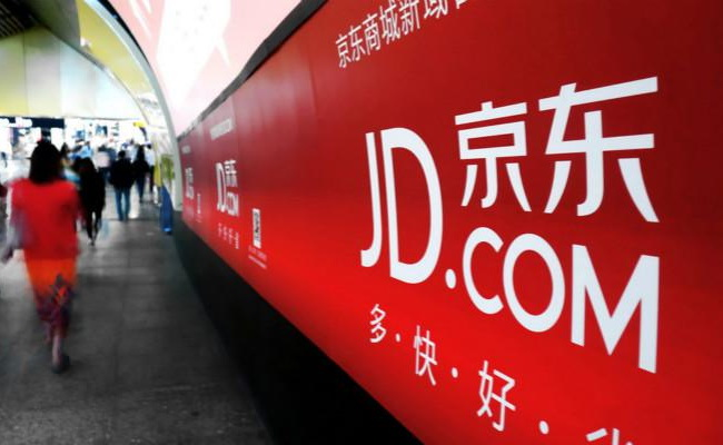 Tinuku JD.com and COLI collaborate build unmanned offline stores