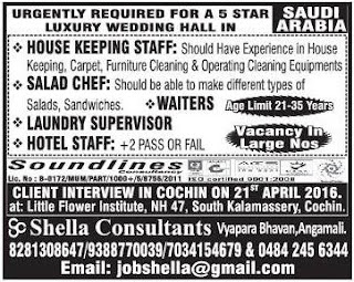 Urgently required for 5 star wedding hall Saudi Arabia