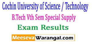 Cochin University of Science / Technology B.Tech Vth Sem Special Supply July 2016 Exam Results
