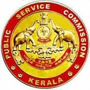 Kerala PSC Recruitment 2017 | 24 Police Constable, Various Last Grade Servants Posts Last Date 14th June 2017